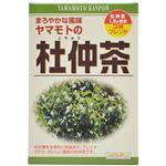 (まとめ買い)山本漢方 杜仲茶 2.5g×52包×2セット