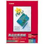 キヤノン Canon 高品位専用紙 HR-101SA3 A3 1033A019 1冊(50枚)