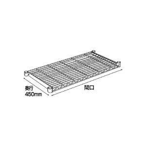 エレクター スライディングシェルフ W1200×D450mm クローム HSL1848C 1枚 - 拡大画像