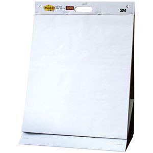 (まとめ) 3M ポストイット イーゼルパッド テーブルトップタイプ 584×508mm ホワイト EASEL 563 1冊 【×2セット】 - 拡大画像