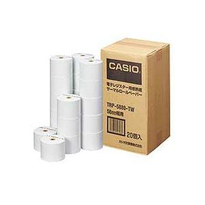 カシオ CASIO 電子レジスター用 ロールペーパー 紙幅58mm 感熱紙タイプ TRP-5880-TW 1パック(20個) - 拡大画像