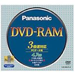 (まとめ) パナソニック データ用DVD-RAM(カートリッジタイプ) TYPE4 4.7GB 2-3倍速 LM-HB47LA(1枚) 【×5セット】