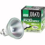 (まとめ) ウシオライティング ダイクロハロゲン 100W 広角 E11口金 ミラー付 JDR110V57WLW/K7UV-H 1個 【×2セット】