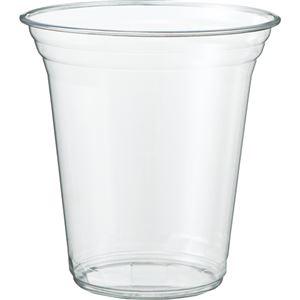 (まとめ) サンナップ ペットリファインプラカップ 415ml C4150PRC 1パック(50個) 【×5セット】 - 拡大画像