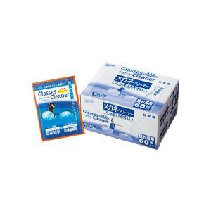 (まとめ) 昭和紙工 メガネクリーナー 1箱(60枚) 【×5セット】