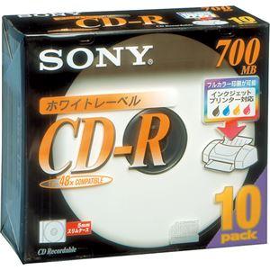 (まとめ) ソニー データ用CD-R 700MB 48倍速 ホワイトプリンターブル 5mmスリムケース 10CDQ80DPWS 1パック(10枚)