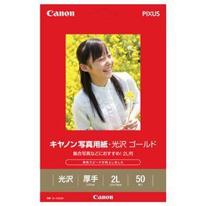 (まとめ) キヤノン Canon 写真用紙・光沢 ゴールド 印画紙タイプ GL-1012L50 2L判 2310B005 1冊(50枚) 【×5セット】