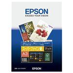 (まとめ) エプソン EPSON スーパーファイン紙 A3 KA3100SFR 1冊(100枚) 【×2セット】