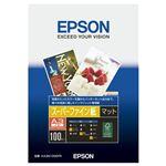 (まとめ) エプソン EPSON スーパーファイン紙 A3ノビ KA3N100SFR 1箱(100枚) 【×2セット】