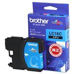 (まとめ) ブラザー BROTHER インクカートリッジ シアン 大容量 LC16C 1個 【×3セット】