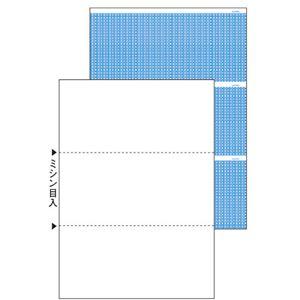 (まとめ) TANOSEE 裏地紋入りプリンター用紙 A4 裏地紋3面折 1冊(100枚) 【×5セット】 - 拡大画像