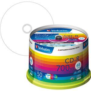 (まとめ) バーベイタム データ用CD-R 700MB ホワイトワイドプリンターブル スピンドルケース SR80SP50V1 1パック(50枚) 【×2セット】 - 拡大画像
