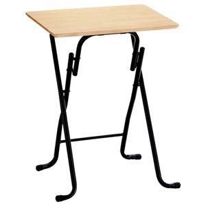 (まとめ) ホームスタイリング イース フォールディングテーブル S W560×D420mm ナチュラル 1台 【×2セット】