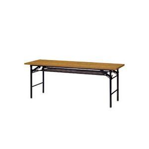 ダイセン 折りたたみテーブル W1800×D600mm チーク OTK-1860TKT-G 1台