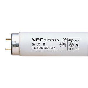 (まとめ) NEC 蛍光ランプ ライフラインII 直管グロースタータ形 40W形 昼光色 FL40SSD/37/4K-L 1パック(4本) 【×3セット】 - 拡大画像