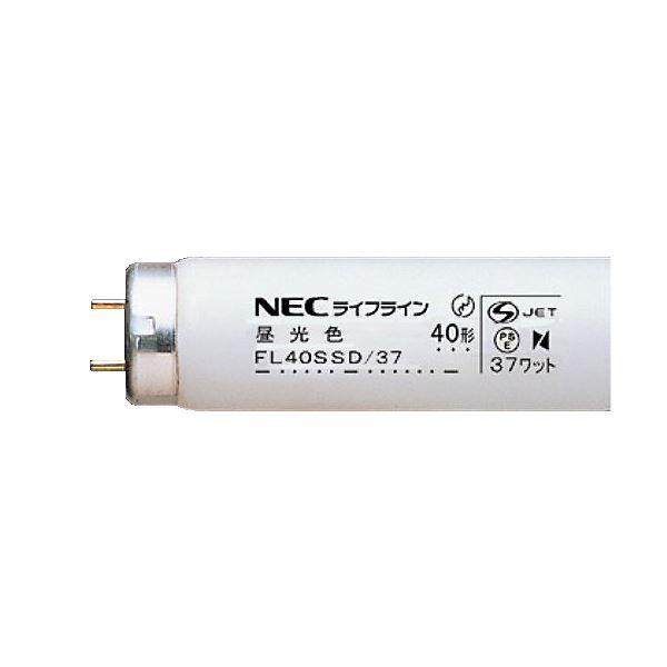 (まとめ) NEC 蛍光ランプ ライフラインII 直管グロースタータ形 40W形 昼光色 FL40SSD/37/4K-L 1パック(4本) 【×3セット】