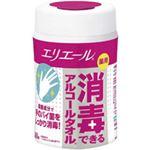 大王製紙 エリエール 薬用 消毒できるアルコールタオル 本体 1パック(80枚)