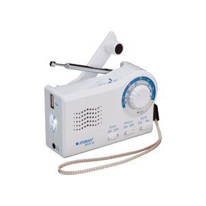 備蓄ラジオ ECO-3 - 拡大画像