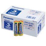 パナソニック アルカリ乾電池 EVOLTA 単3形 LR6EJN/40S 1箱(40本)