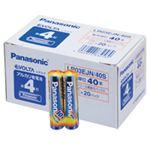 パナソニック アルカリ乾電池 EVOLTA 単4形 LR03EJN/40S 1パック(40本)