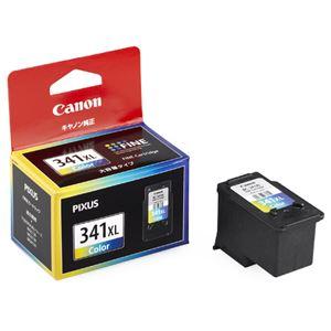 (まとめ) キヤノン Canon FINEカートリッジ BC-341XL 3色一体型 大容量 5214B001 1個 【×3セット】 - 拡大画像