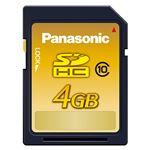 (まとめ) パナソニック SDHCメモリーカード 4GB Class10 RP-SDWA04GJK(1枚) 【×2セット】