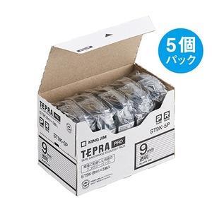 キングジム テプラ PRO テープカートリッジ 9mm 透明/黒文字 ST9K-5P 1パック(5個) - 拡大画像