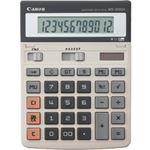 大型電卓 12桁卓上タイプ WS-1200HL