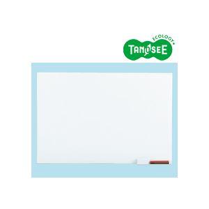 TANOSEE ホワイトボードシート マグネットタイプ 900×600mm 1枚