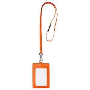 (まとめ) フロント 本革製ネームカードホルダー タテ型 ストラップ付 オレンジ RLNH-S-O 1個 【×5セット】 - 拡大画像
