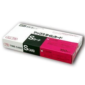 (まとめ) マックス タイムレコーダ用カード ER-Sカード レッド ER90780 1パック(100枚) 【×3セット】 - 拡大画像
