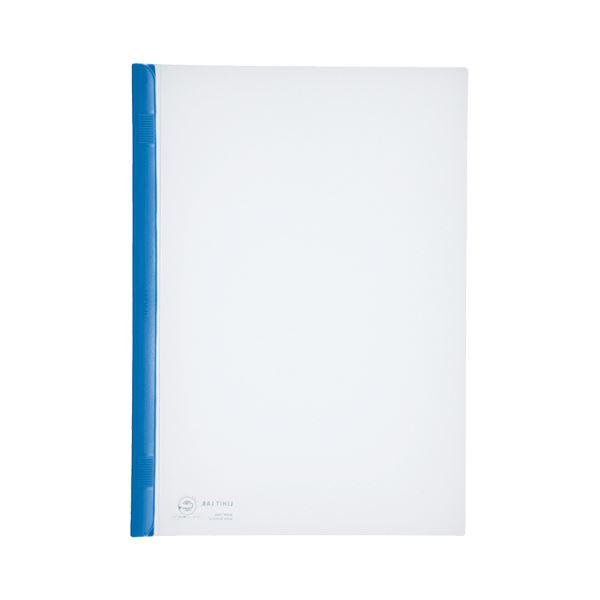 (まとめ) リヒトラブ リクエスト スライドバーファイル 厚とじタイプ A4タテ 50枚収容 青 G1730-8 1パック(10冊) 【×5セット】