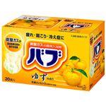花王 バブ ゆずの香り 40g/錠 1箱(20錠)