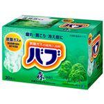 花王 バブ 森の香り 40g/錠 1箱(20錠)
