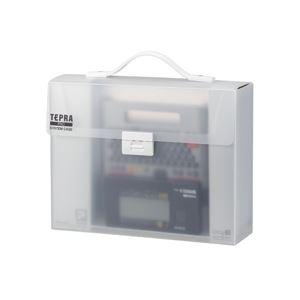 キングジム テプラ PRO システムケース 約W317×D90×H245mm SR9H 1個 - 拡大画像