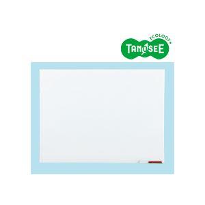 TANOSEE ホワイトボードシート スリムタイプ 1200×900mm 1枚