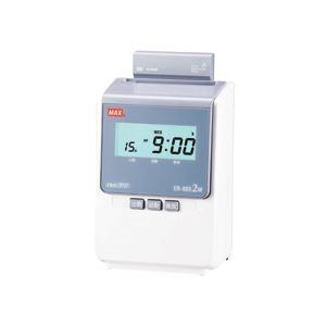 マックス タイムレコーダー 電波時計内蔵 ER-80S2W 1台 - 拡大画像