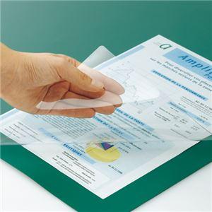 TANOSEE デスクマット ダブル PVC(透明・緑) 600×450mm - 拡大画像