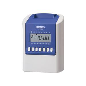 セイコープレシジョン タイムレコーダー Z150 1台 - 拡大画像