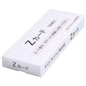 セイコープレシジョン セイコー用片面タイムカード 全締日対応 片面6欄印字 CA-Z 1パック(100枚) - 拡大画像