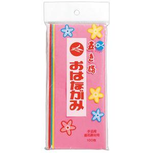 (ケア商品)(まとめ)おはながみ五色鶴 5色詰め合せ 100枚入×10パック - 拡大画像