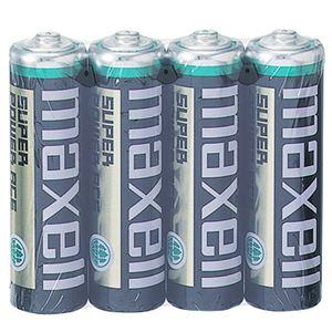 (まとめ)マンガン乾電池 BLACK 単3形 4本入×10パック - 拡大画像