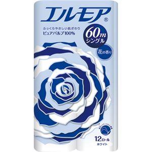 (まとめ) カミ商事 エルモア 花の香り シングル 芯あり 60m 1セット(96ロール:12ロール×8パック) 【×2セット】 - 拡大画像