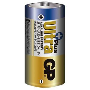 (まとめ)UltraPlus アルカリ電池 単1形 2本×4パック - 拡大画像