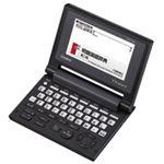 カシオ CASIO 電子辞書 EX-WORD XD-C100E 1台