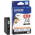 (まとめ) エプソン EPSON インクカートリッジ ブラック ICBK74 1個 【×3セット】