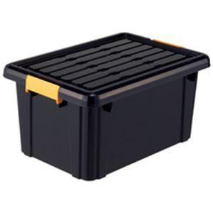 頑丈箱(工具箱) ブラック 325×465×230cm