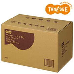 TANOSEE ペーパーナプキン 6つ折ストレート 5000枚入/箱