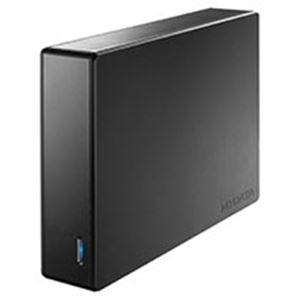 USB 3.0/2.0対応外付けハードディスク(電源内蔵モデル) 2.0TB