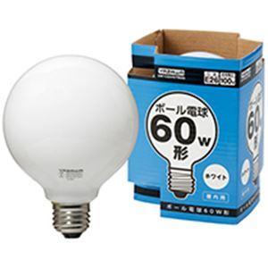 ボール電球 60W形 ホワイト - 拡大画像